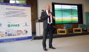 Йенс Даллендоерфер, генеральный директор ООО ВИЛО РУС