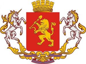 gerb Krasnoyarsk