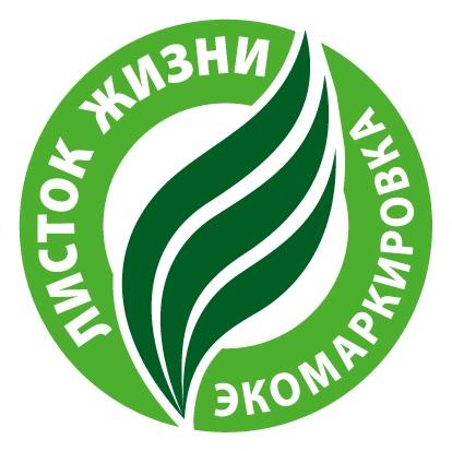 listok_zhizni_1